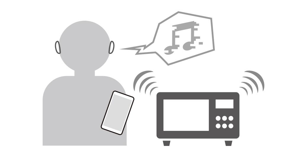 他の無線LANやBluetooth機器、電子レンジなどから距離を遠ざける